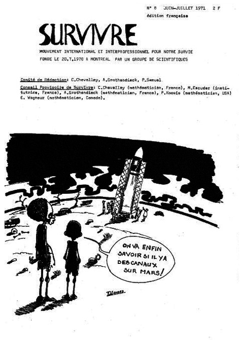 En non-hommage à Alexander Grothendieck